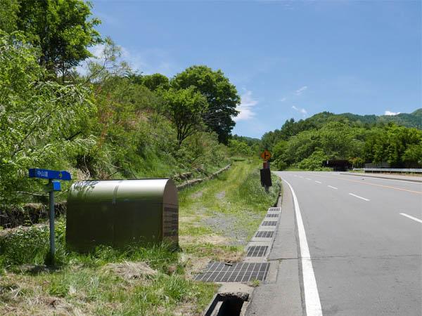中仙道古道へ