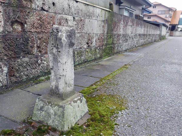 田中道道標