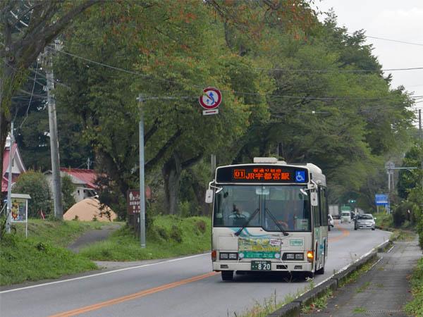 宇都宮行バス