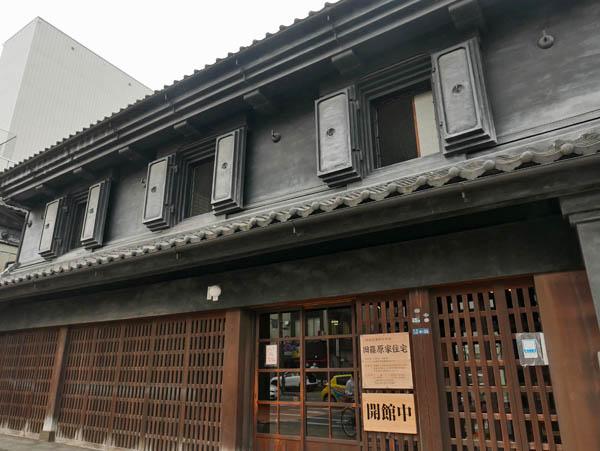 旧篠原家住宅
