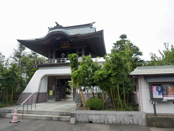 宇都宮光明寺