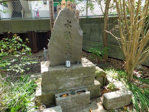 水難慰霊碑