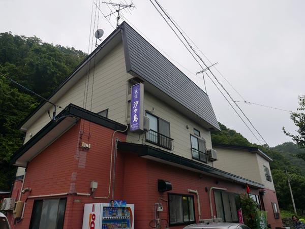 民宿汐ヶ島