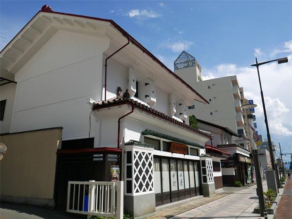 丸太中村近江屋