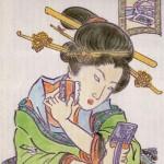 江戸の旅 異人の目から見た日本の風俗