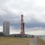 吹き出せ温泉! 東京湾で温泉掘削中!