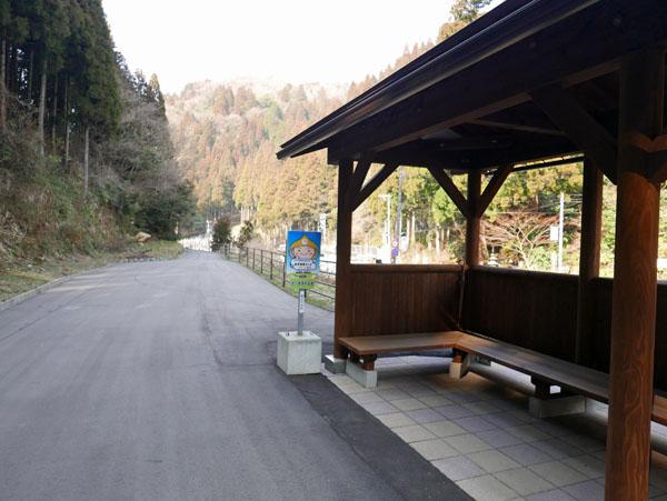 永平寺駅跡