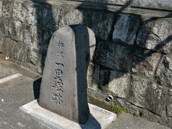 柿沢一里塚跡