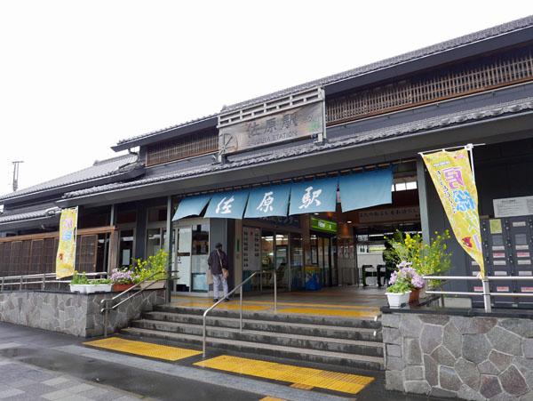 JR佐原駅