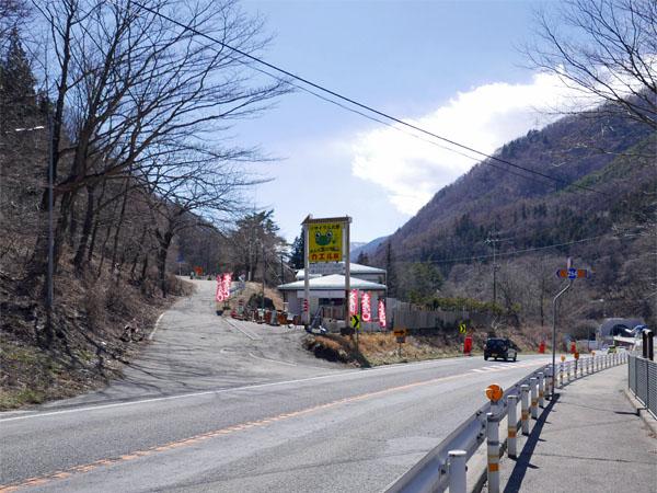 初期中山道