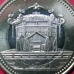 あぁ勘違い! 風神・雷神の500円記念硬貨を期待して恥をかく・・・