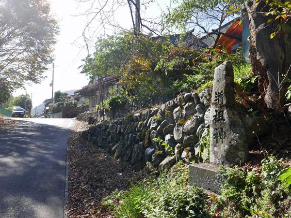観音寺集落