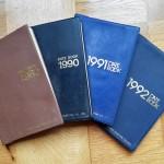 嗚呼!! 古き良き時代のビジネス手帳