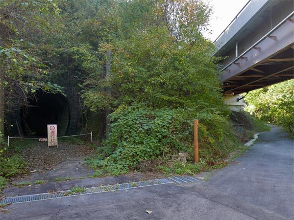 旧中平トンネル