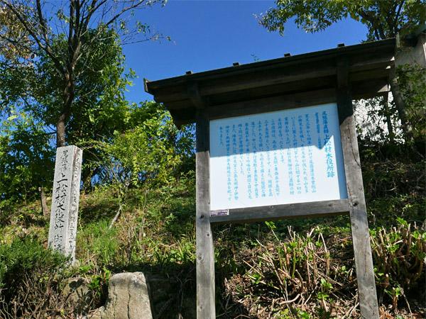材木役所跡