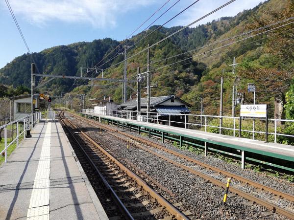 JR倉本駅