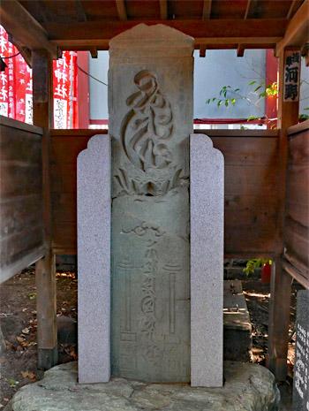 笠禾稲荷神社