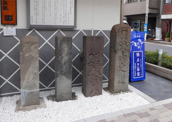 金沢横町道標