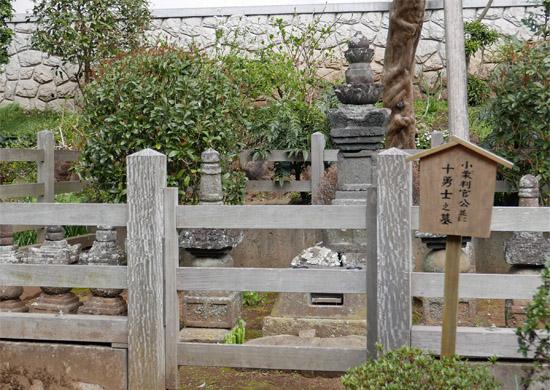 小栗判官の墓