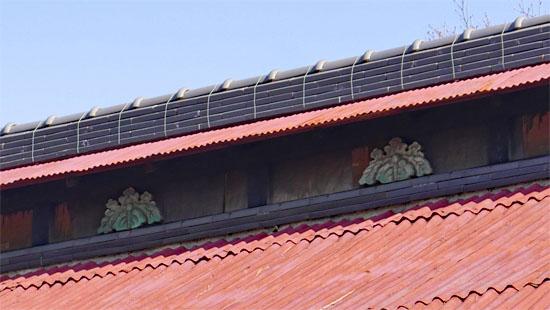 家紋付屋根