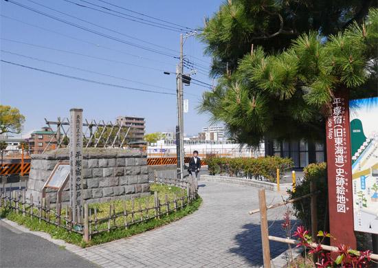 平塚宿江戸見附