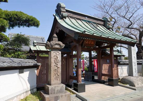 平塚要法寺