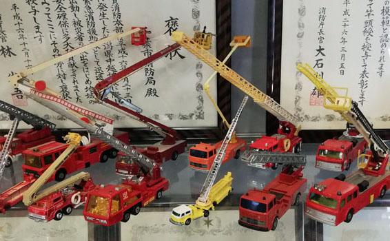 防火管理者講習