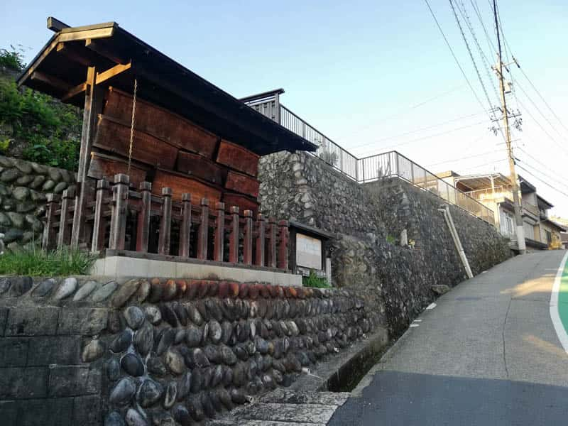 大井宿高札場