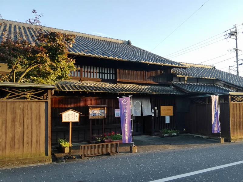 菱屋資料館